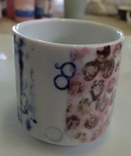 My printing on Arita porcelian